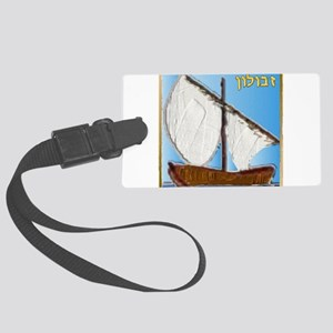 12 Tribes Israel Zebulun Luggage Tag