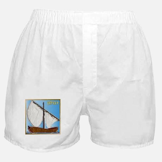 12 Tribes Israel Zebulun Boxer Shorts