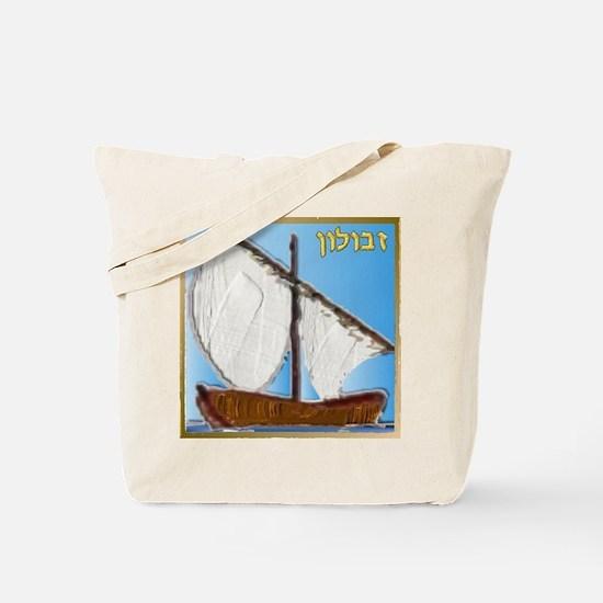 12 Tribes Israel Zebulun Tote Bag