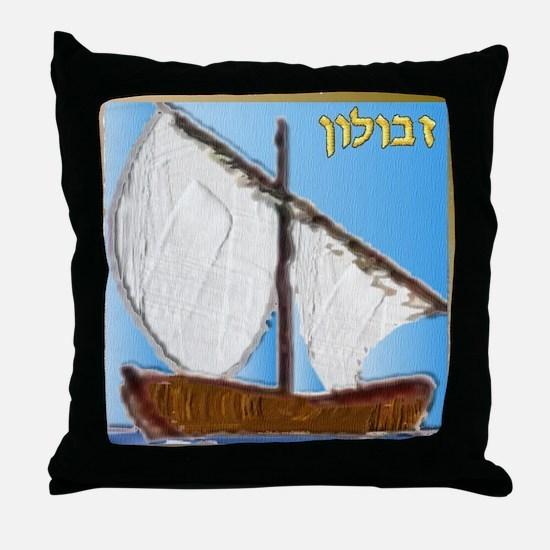 12 Tribes Israel Zebulun Throw Pillow