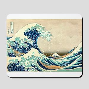 Hokusai Great Wave off Kanagawa Mousepad