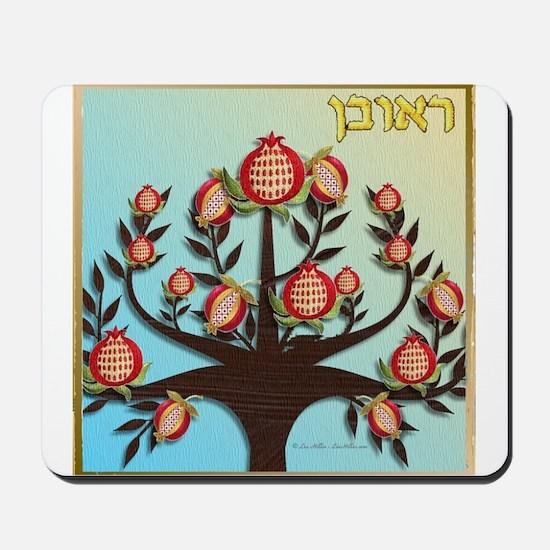 12 Tribes Israel Reuben Mousepad