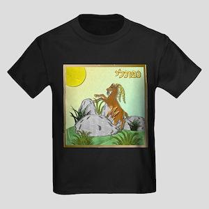 12 Tribes Israel Naphtali T-Shirt