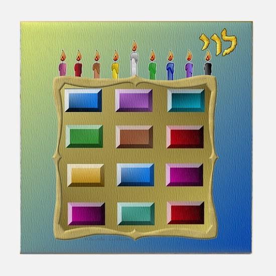 12 Tribes Israel Levi Tile Coaster