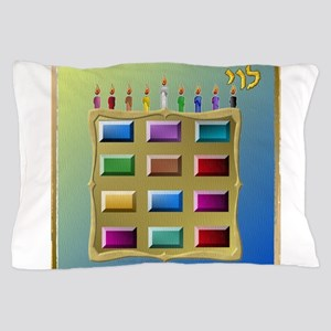 12 Tribes Israel Levi Pillow Case