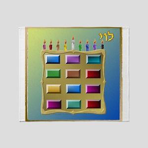 12 Tribes Israel Levi Throw Blanket