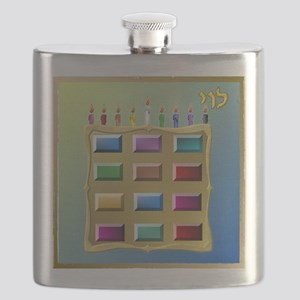 12 Tribes Israel Levi Flask