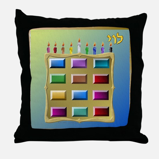 12 Tribes Israel Levi Throw Pillow
