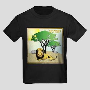 12 Tribes Israel Judah T-Shirt