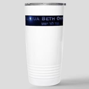 Yeshua Beth Ohr Travel Mug