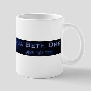 Yeshua Beth Ohr Mugs