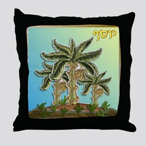 12 Tribes Israel Joseph Throw Pillow