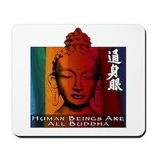 Buddha AB Mousepad