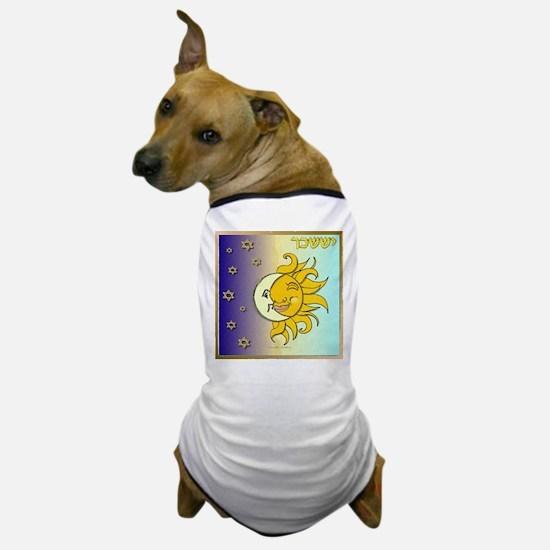 12 Tribes Israel Issachar Dog T-Shirt