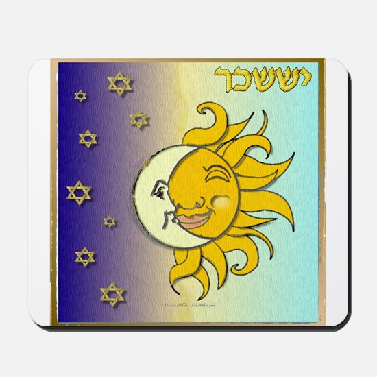 12 Tribes Israel Issachar Mousepad
