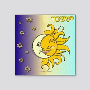 12 Tribes Israel Issachar Sticker