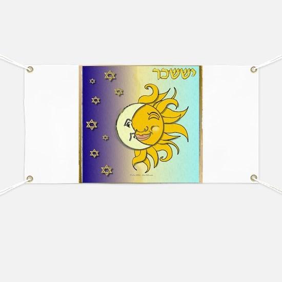 12 Tribes Israel Issachar Banner