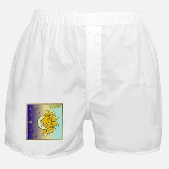 12 Tribes Israel Issachar Boxer Shorts
