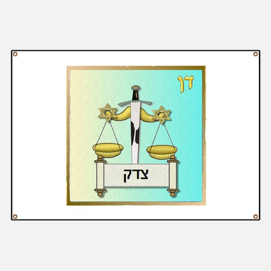 12 Tribes Israel Dan Banner