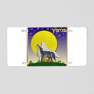 12 Tribes Israel Benjamin Aluminum License Plate