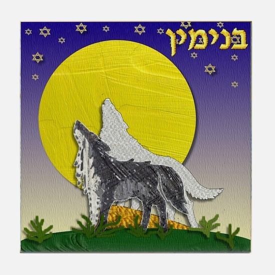 12 Tribes Israel Benjamin Tile Coaster