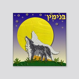 12 Tribes Israel Benjamin Sticker