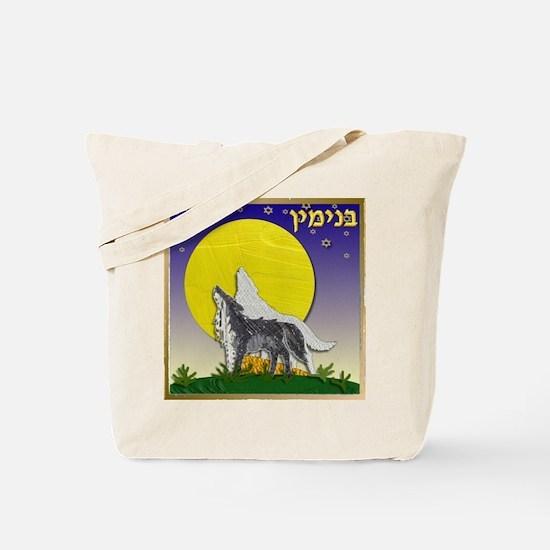 12 Tribes Israel Benjamin Tote Bag