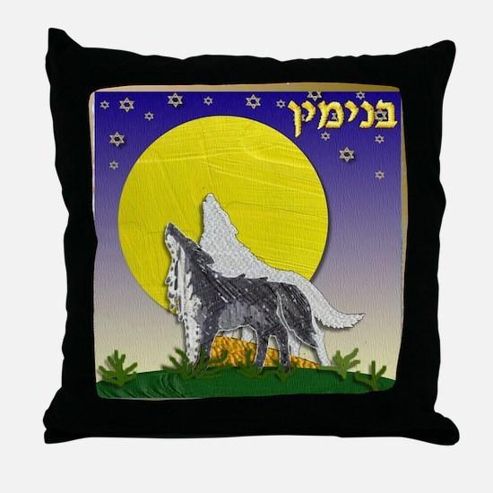 12 Tribes Israel Benjamin Throw Pillow