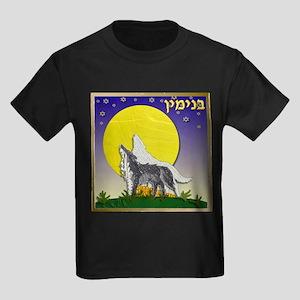 12 Tribes Israel Benjamin T-Shirt