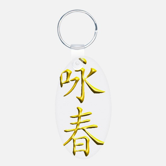 Wing Chun Collection Keychains