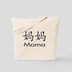 Chinese Character Mama Tote Bag
