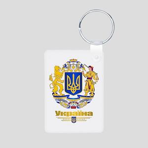 Ukraine COA Keychains
