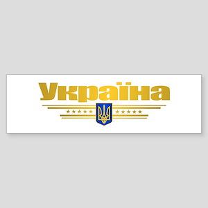 Ukraine COA Bumper Sticker