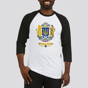 Ukraine COA Baseball Jersey