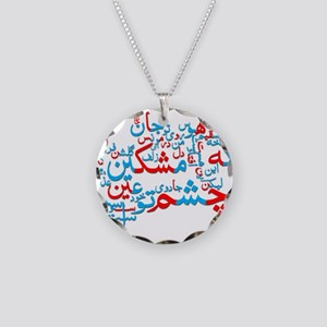 Persian poetry Necklace Circle Charm