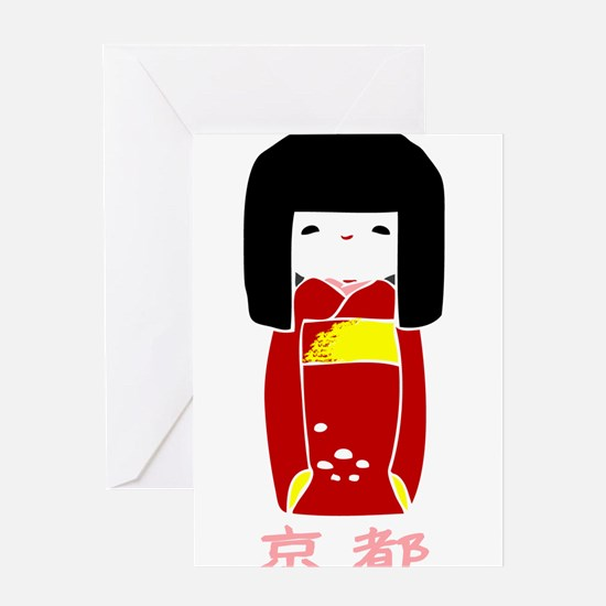 """Japanese Kyoto Doll"" Greeting Cards"