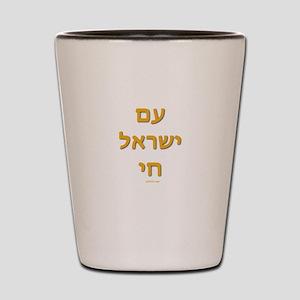 Am Yisroel Chai Shot Glass