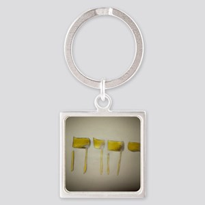 Name of God (YHWH) Square Keychain