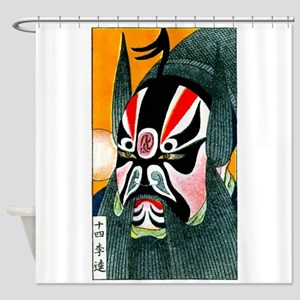 Antique 1920 Chinese Opera Mask Cigarette Card Sho
