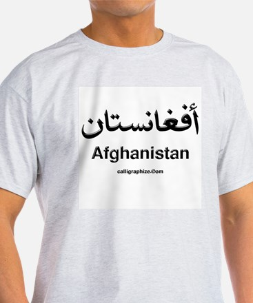 Afghanistan Arabic Calligraphy T-Shirt