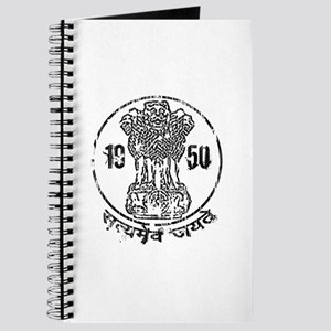 Ashoka Pillar 1950 Journal