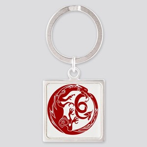 Welsh Dragon Square Keychain