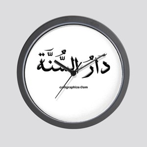 Home of The Ways Arabic Wall Clock