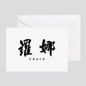 Laura Greeting Cards (Pk of 10)
