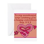 valentines card (wife) Greeting Cards