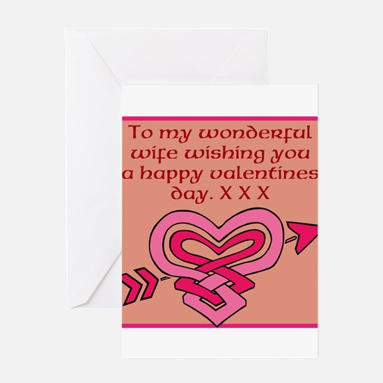 St ValentineS Day St Valentines Day Greeting Cards  CafePress