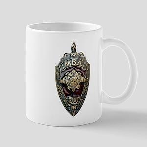 MVD Ministry Of Internal Affairs Pin Mug