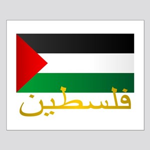 Palestine Posters