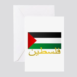 Palestine Greeting Cards