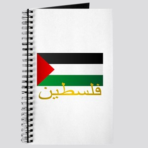 Palestine Journal